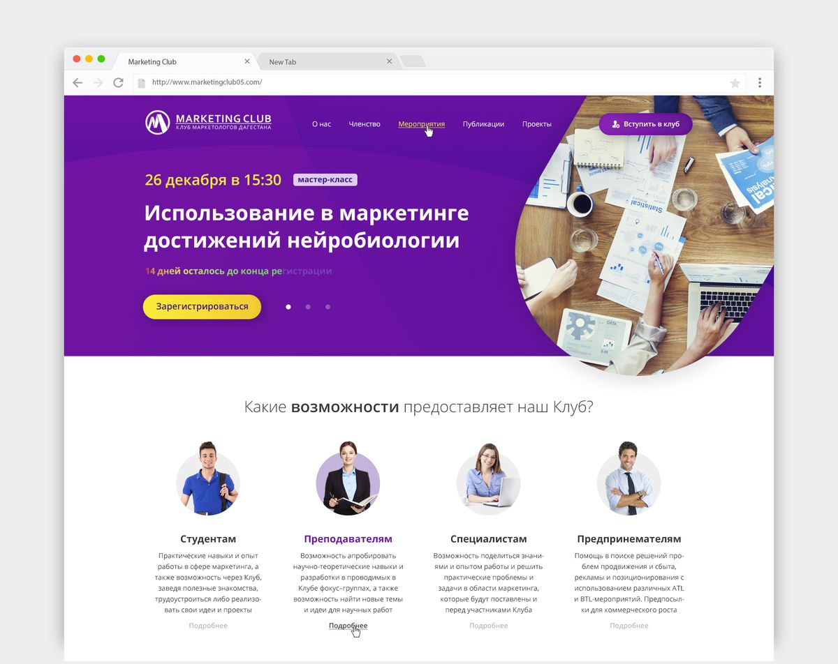 0011 marketing.dagestan.ru concept 2