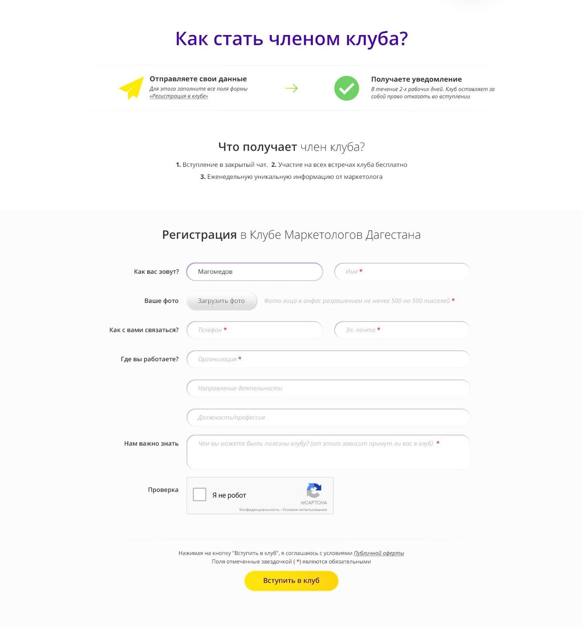 0031 marketing.dagestan.ru become member marketing club