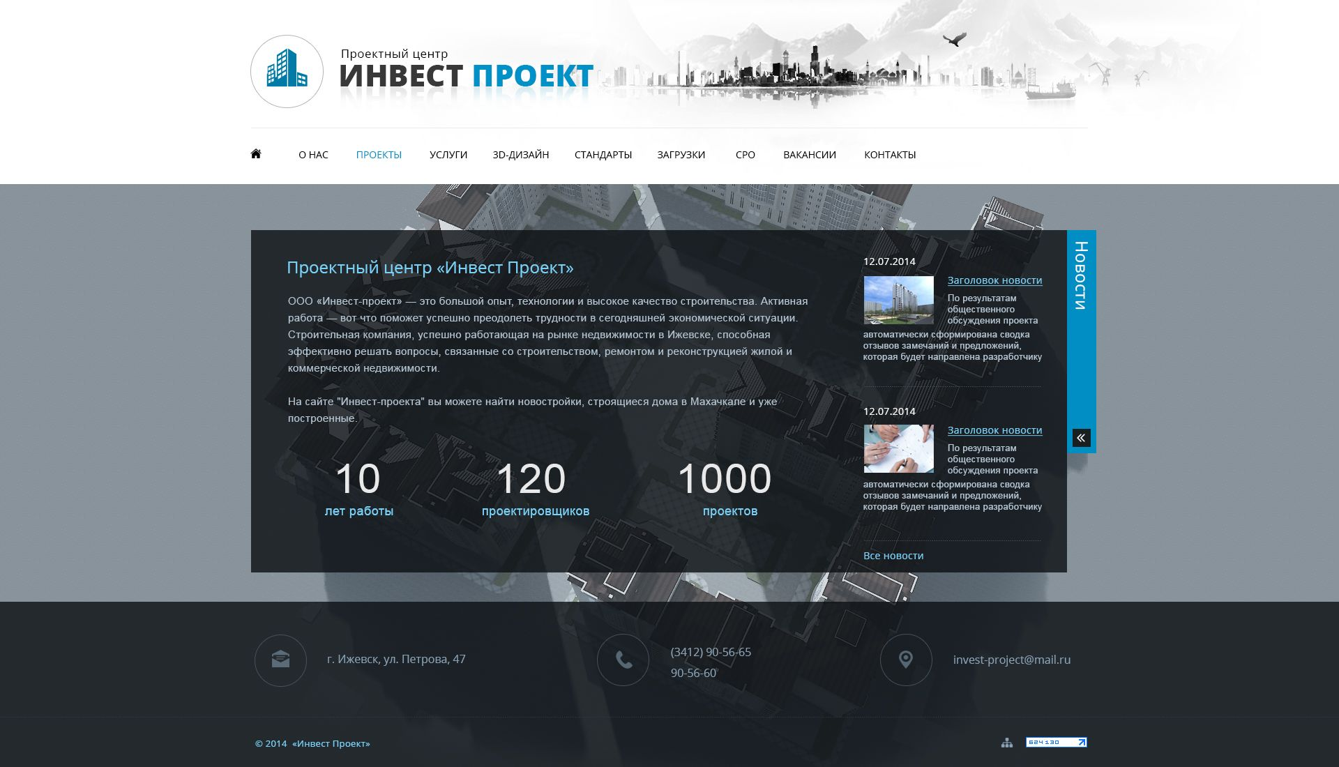 pc inproject 00300