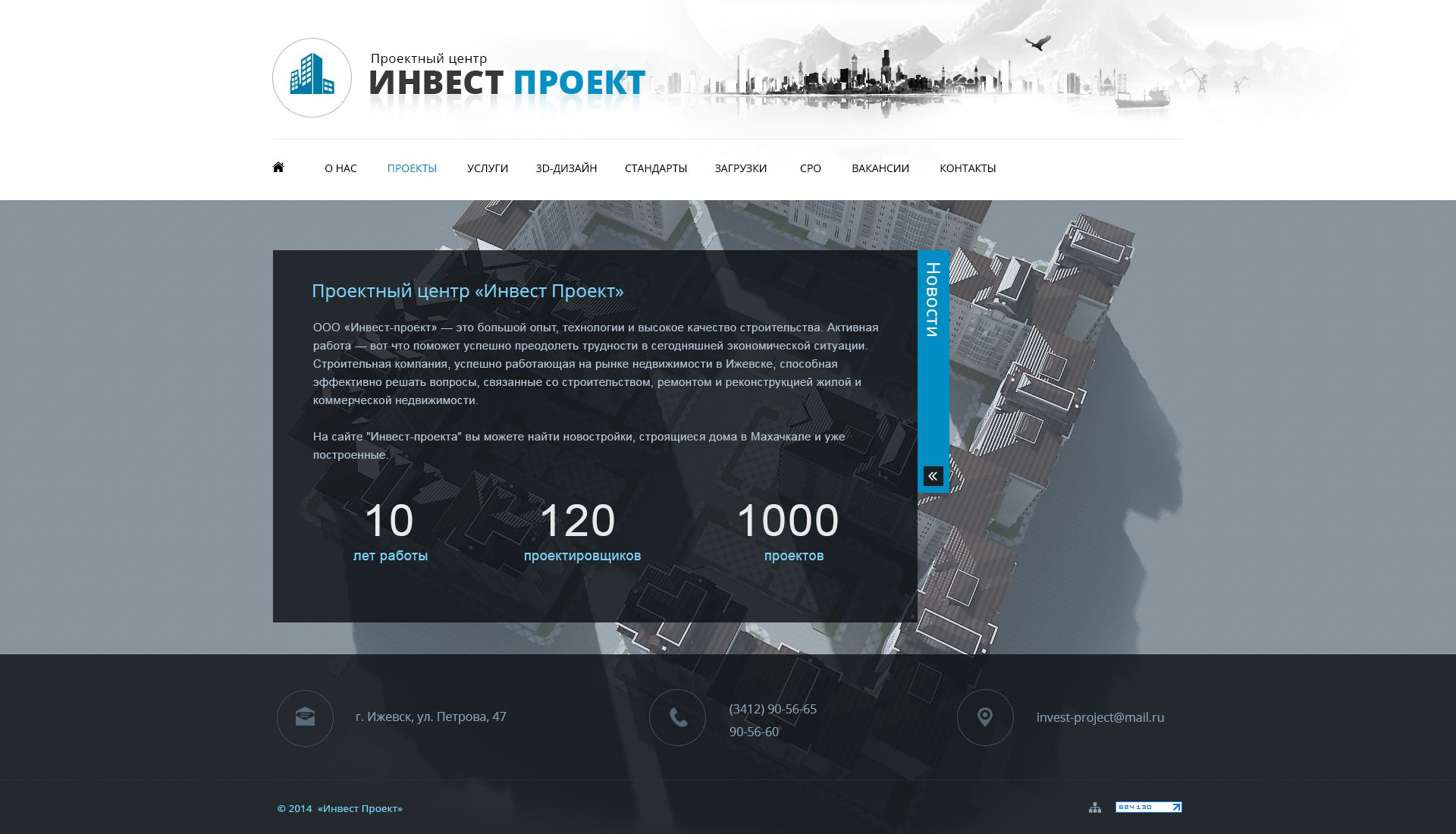 pc inproject 00301